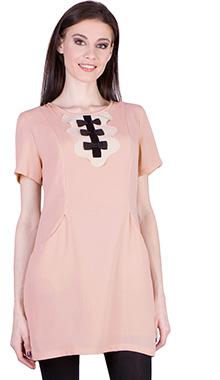 Rochie roz piersica