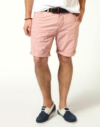 Pantaloni scurti cu dungi corai