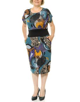 Rochie multicolora din jerse