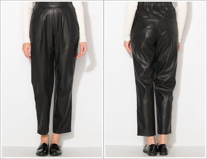 Pantaloni negri de piele sintetica Zee Lane Collection
