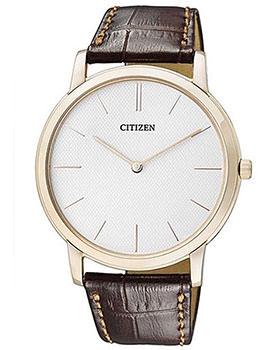 Ceas Citizen