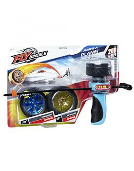 Lansator Fly Wheels