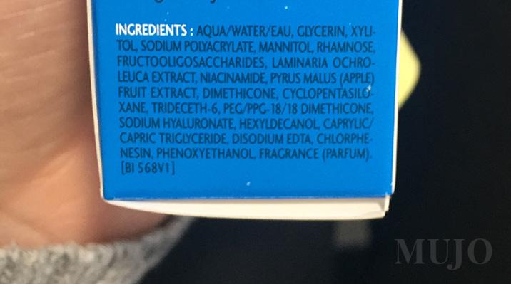 ingrediente-Bioderma-Hydrabio-Serum